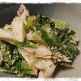 レンジ調理☆小松菜とちくわのごまマヨ和え