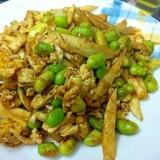 枝豆とマコモ茸の卵炒め