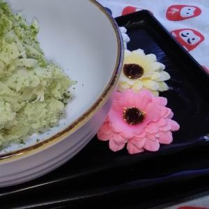 新感覚☆抹茶風味の和風ポテトサラダ
