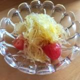 ミニトマトとそうめんカボチャのサラダ