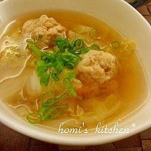 あっさり温まる~肉団子スープ
