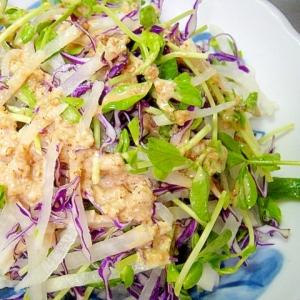 ゴマポンマヨで☆大根と豆苗のサラダ