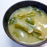 ☆行者にんにくと玉ねぎの味噌汁☆
