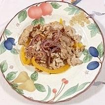 赤玉葱、パプリカ、豚ロースの肉野菜炒め