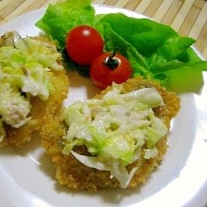 鯵フライのタルタル野菜ソース