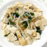 嬉しいノンオイル☆豆腐と納豆の大根サラダ