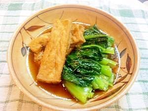 野菜のおかず☆小松菜と厚揚げの煮浸し
