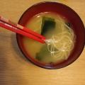 素麺入り味噌汁