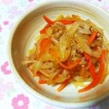 白滝と野菜の香味炒め++