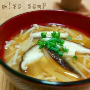 タップリえのきと椎茸のお味噌汁