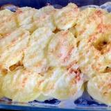 鮭缶の鮭とジャガイモの重ね焼き
