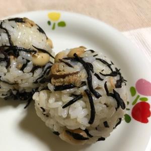 ひじきと大豆煮の おにぎり☆