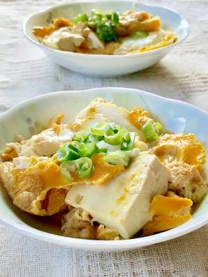 ふんわり優しい味♡豆腐と油揚げの卵とじ