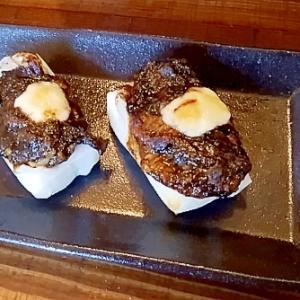 【お餅簡単アレンジ☆】海苔味噌チーズと餅をチンっ!