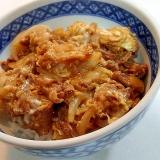 バリ旨焼肉のたれで 卵とじ・牛丼