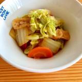 おばんざい☆白菜のクタクタ煮
