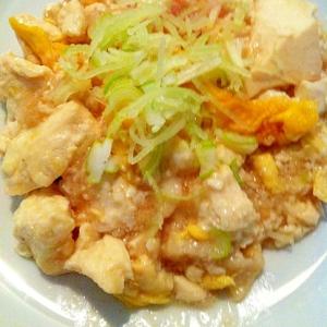 シーフードと豆腐のあったか炒め レシピ/20分