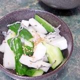 小さな野菜のおかず☆サラダ感覚☆野菜のさっと漬け