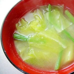 キャベツといんげんの味噌汁