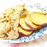 ❤豚肉と薩摩芋とエリンギと豆と糸蒟蒻の炊いたん❤
