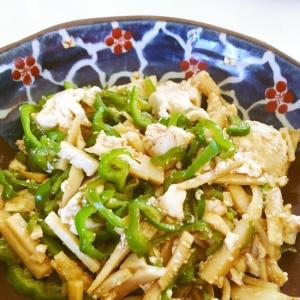 お肉を使わずヘルシーなお豆腐で作る青椒肉絲風