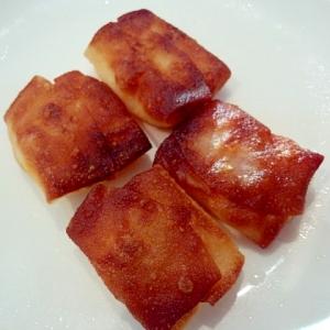 餃子の皮の玉ねぎとハムのピザ包み