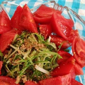 水菜とトマトの胡麻サラダ♡