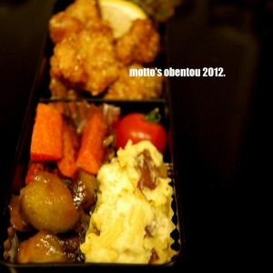 お弁当☆サツマイモのクリームマッシュ☆