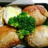 ストウブDe〜お弁当用う玉の肉巻き