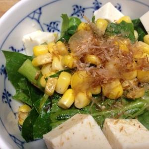 小松菜とコーンの梅サラダ
