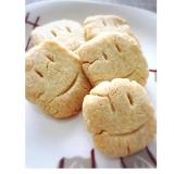グルテンフリー☆米粉とおからのクッキー