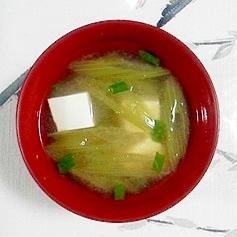 蕗と塩とうふのお味噌汁