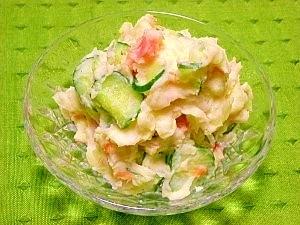 酢玉ねぎ入り☆野菜だけのポテトサラダ