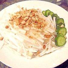 節分豆☆大根と煎り大豆のサラダ