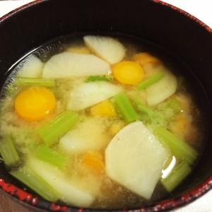 ニンジン&カブ&カブの葉の味噌汁
