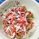 納豆の食べ方-カニカマ&赤かぶ♪