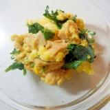朝食にもお弁当にも☆ ツナとほうれん草と卵の炒め物