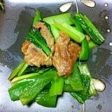 しゃきしゃきっ!小松菜と豚肉炒め