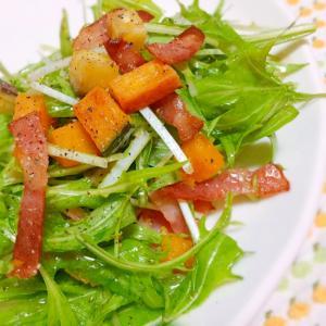 かぼちゃ&さつまいもの水菜サラダ♡