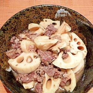 デカ盛り☆トロりん♪「牛肉と蓮根の煮込み」