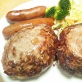 すっごい肉汁♪玉ねぎ氷と塩麹で最強ハンバーグ