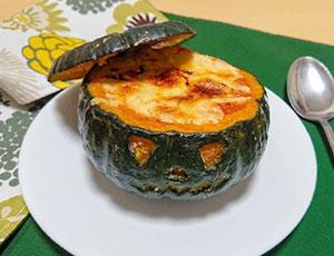 パスタソースで!かぼちゃのミートグラタン